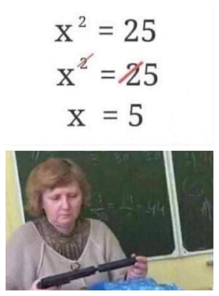 Математика, жестокость