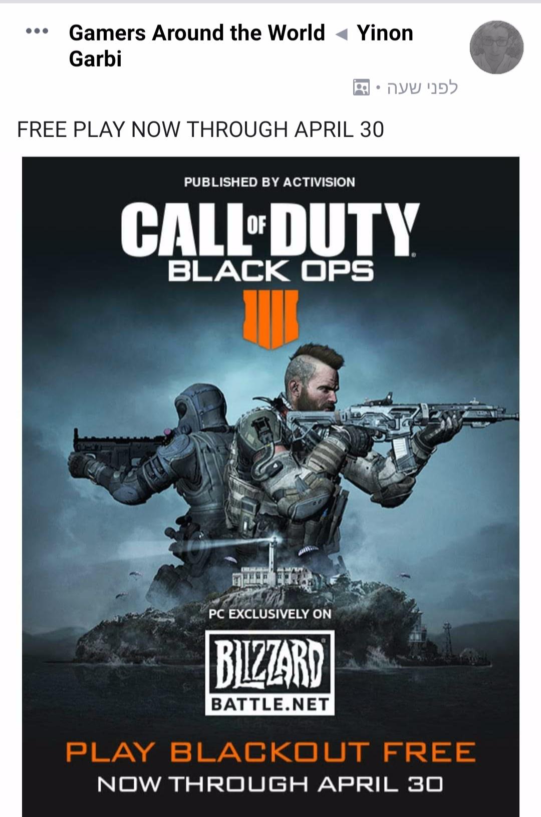 Call of Duty: Black Ops 4 Crack Status | CrackWatch